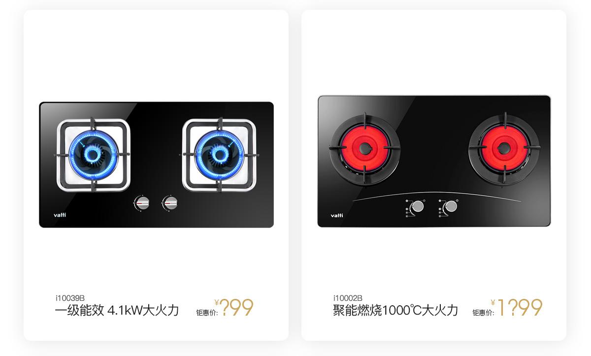 85058.com