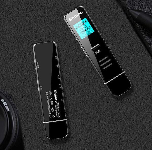 新科V-96录音笔怎么样?好在哪里,值不值得推荐?