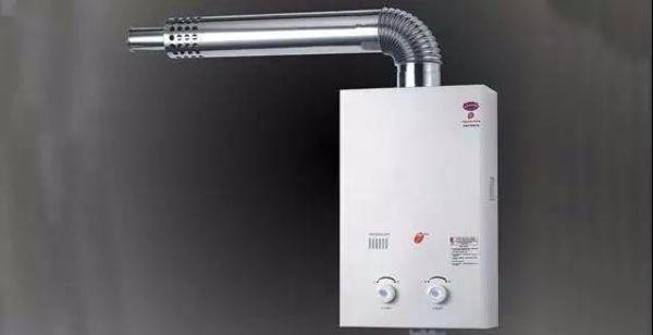 燃气热水器安全吗?燃气热水器有什么特点又该怎么选择?